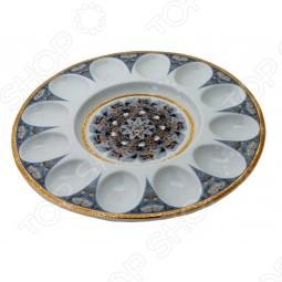 Тарелка для яиц Калейдоскоп