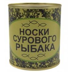Сувенир Носки сурового рыбака