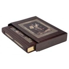 Библия в гравюрах Гюстава Доре