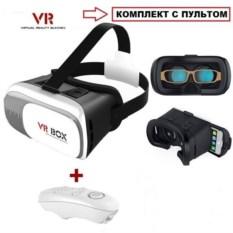 Шлем виртуальной реальности 3D очки VR с пультом
