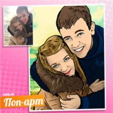 Портрет пары в стиле Комикс по фото