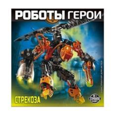 Конструктор RoboBlock Робот герой XL (цвет — оранжевый)