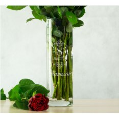 Именная ваза с гравировкой 8 марта