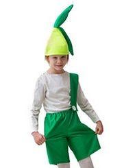 Карнавальный костюм Лучок