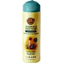 Детский успокаивающий шампунь для волос и тела с лавандой