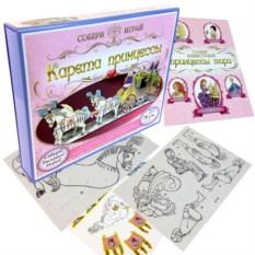 Набор для детского творчества «Карета принцессы»
