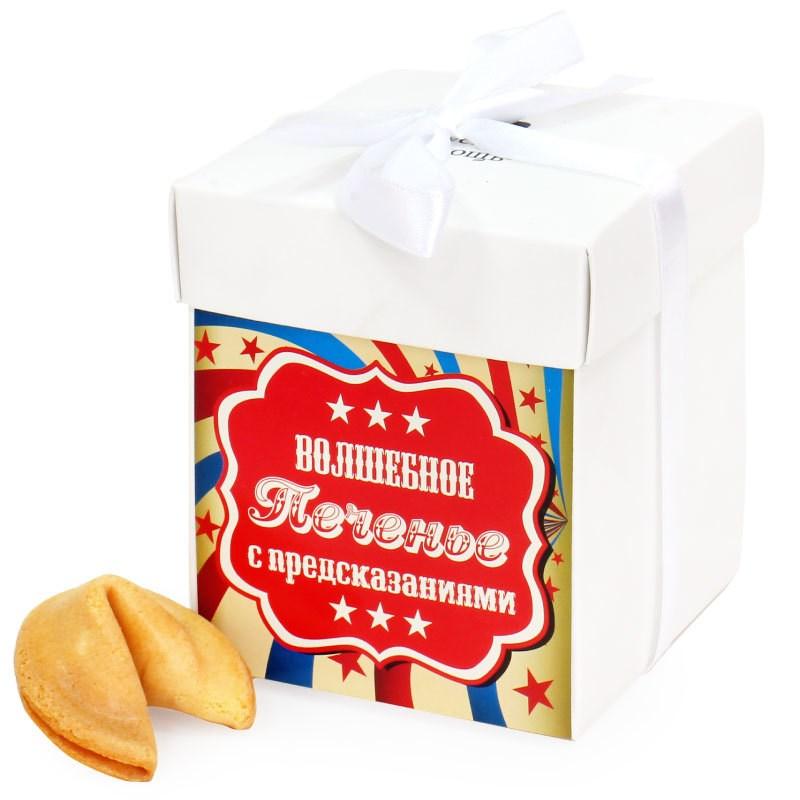 Вкусная помощь Печенье с предсказаниями