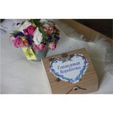 Косметический набор Лавандовая коробочка