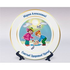Сувенирная тарелка «Кораблик»