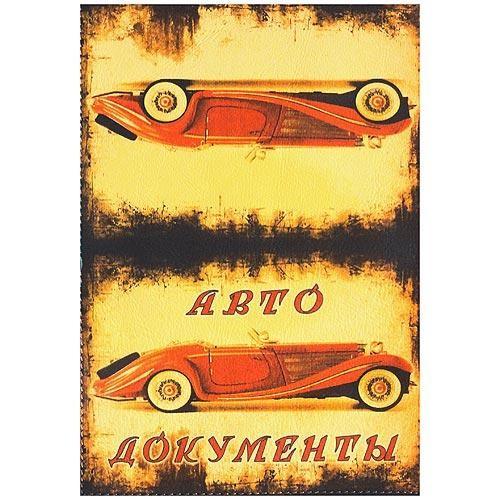 Обложка для водительского удостоверения