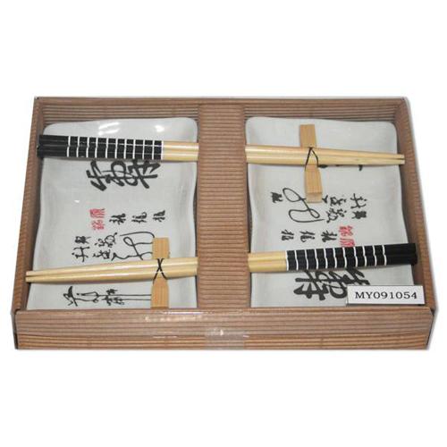 Набор для суши на 2 персоны