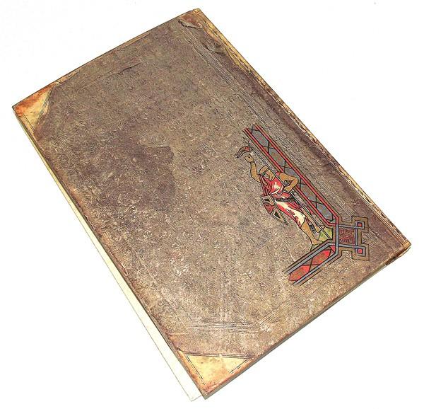 Книга для записей Журнал Подвигов