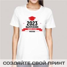 Женская футболка Выпускник школы 2017