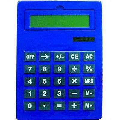 Калькулятор большой (Синий)