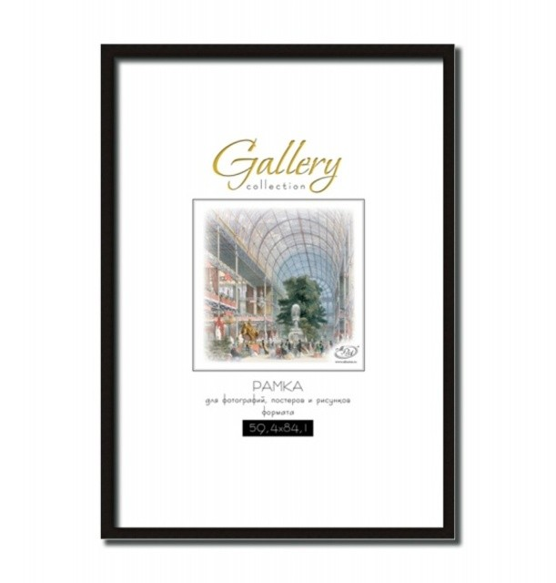 Черная фоторамка Gallery формата A1