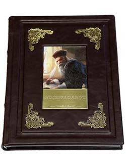 Книга Нострадамус