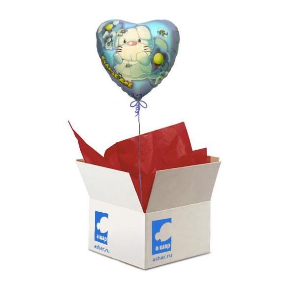 Шар в коробке «Счастье моё»