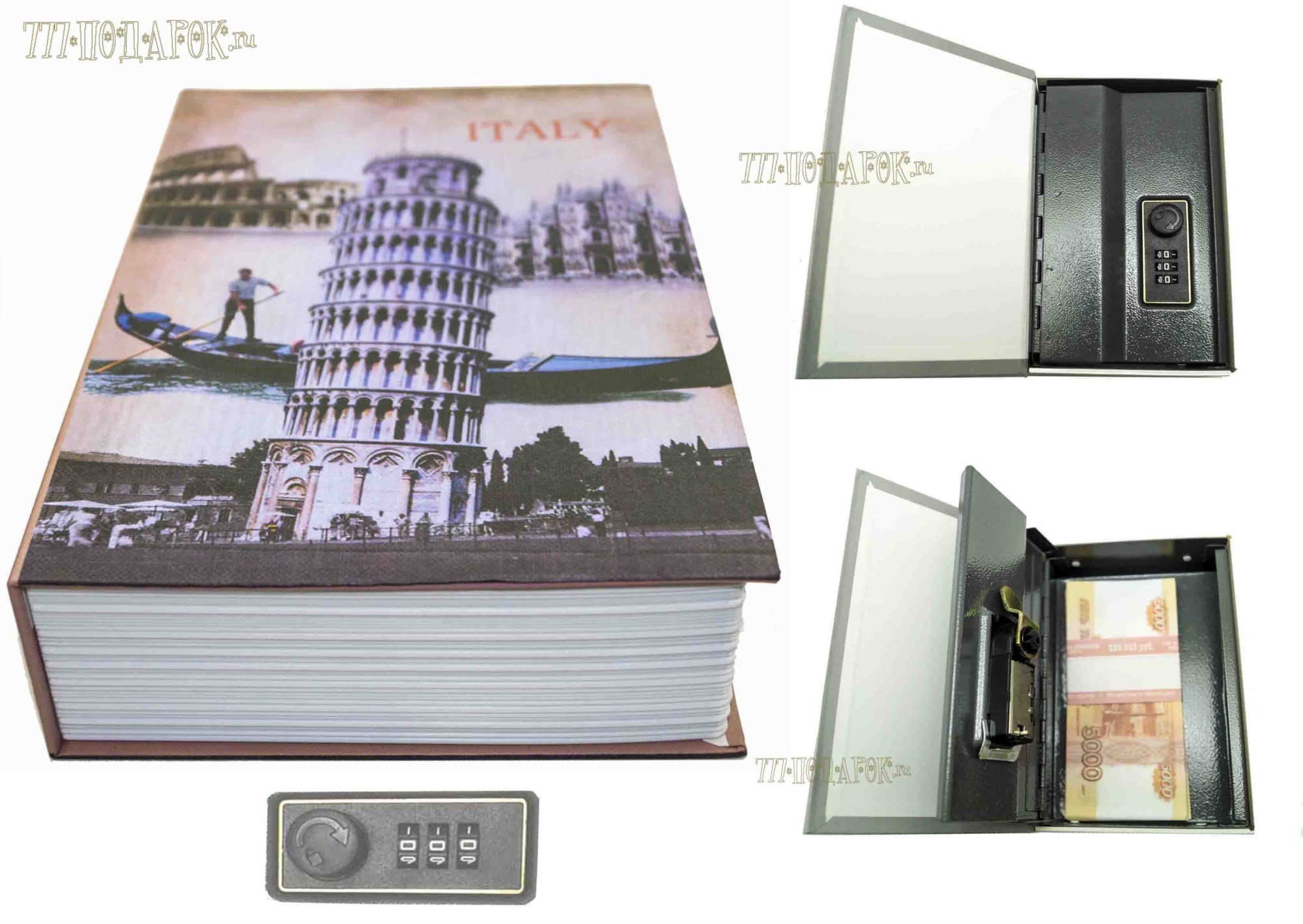 c6a147d35 Книга-сейф с кодовым замком Italy   Книги-шкатулки   Подарки.ру