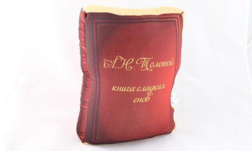 Декоративная подушка Книга