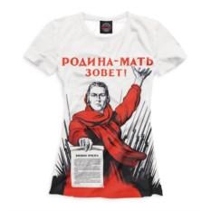 Женская футболка Print Bar Родина-мать зовет!