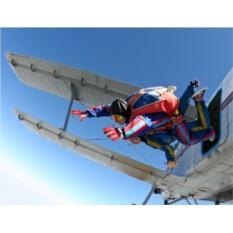 Подарочный сертификат Прыжок c парашютом в тандеме