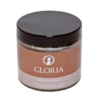 Антицеллюлитный скраб для тела с кофеином и маслом карите Gloria spa