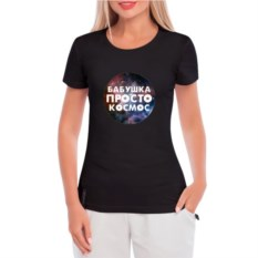 Женская футболка Просто космос