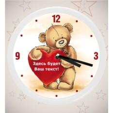 Часы «Я люблю»