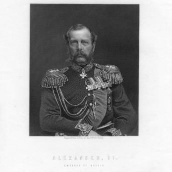 Гравюра «Александр II. Император России»