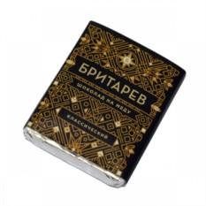 Шоколад на меду «БРИТАРЕВ»