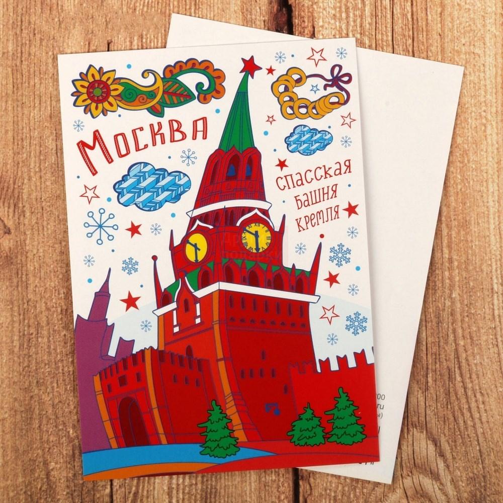 Купит открытки в москве