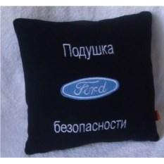 Серая подушка Ford – подушка безопасности
