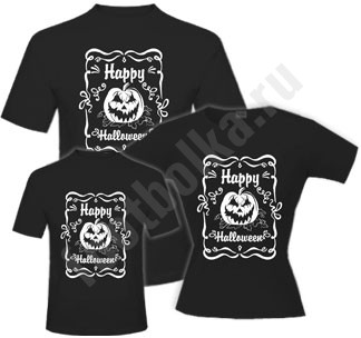 Футболки для семьи Happy Halloween