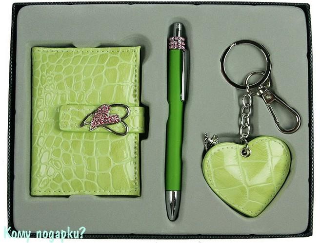 Подарочный набор: ручка, брелок, портмоне