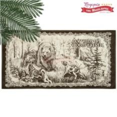 Махровое полотенце Лучший охотник