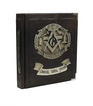 Книга Масонство. Символы, тайны, учения (кожа)