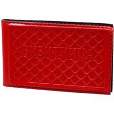 Красная карманная визитница