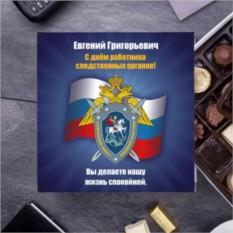 Бельгийский шоколад в подарочной упаковке Для следователя