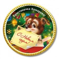 Шоколадная медаль Друг человека