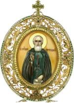 Серебряная настольная икона святого преподобного Сергия Радонежского