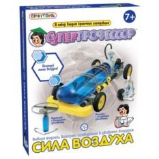 Детский обучающий набор Суперпрофессор. Сила воздуxа