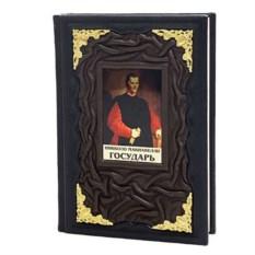 Подарочная книга «Государь»
