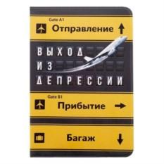 Обложка на паспорт из пластика Выход из депрессии