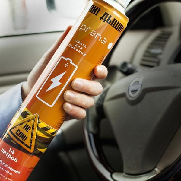 Дорожный кислородный баллончик для автомобилистов