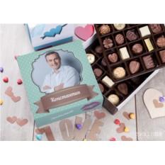 Бельгийский шоколад в подарочной упаковке Сладкий поцелуй