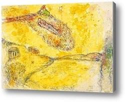 Репродукция картины Шагал