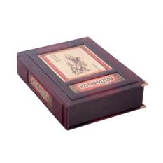 Книга Конфуций. Изречения и афоризмы (в коробе)