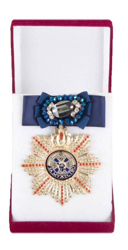 Большой Орден с бантом и брошью За мужество