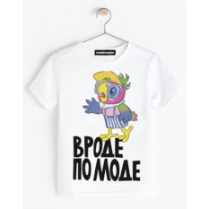 Детская футболка «Вроде по моде»