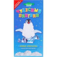 Набор для выращивания кристаллов Penguin